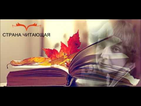 Изображение предпросмотра прочтения – КсенияЧегвинцова читает произведение «Бабушке» М.И.Цветаевой