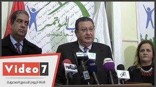 حزب المؤتمر: قضية سد النهضة حياة أو موت بالنسبة للمصريين