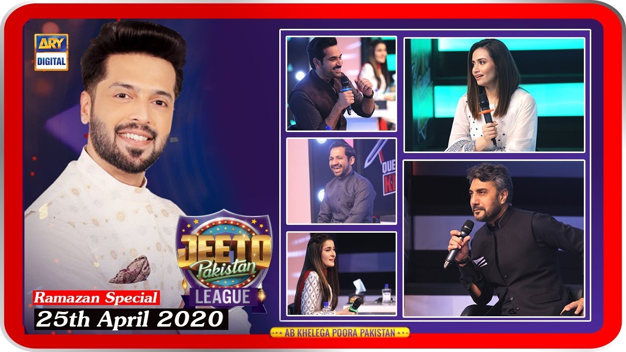 Jeeto Pakistan League | Ramazan Special | 25th April 2020 | ARY Digital