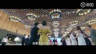 Our Glamorous Time 你和我的倾城时光 Full Trailer [Zhao Li YingxJin Han] air 11/11, 2018
