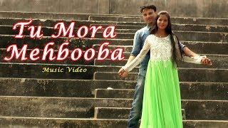 Mehboob || Tu Mora Mehbooba || Odia Song || Lipun || Mili