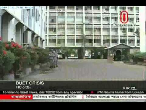 Independent English Bulletin, 8 pm, 30 July 2012