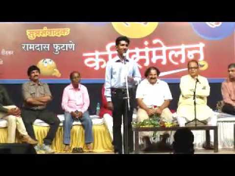 Marathi Kavita,shayri,