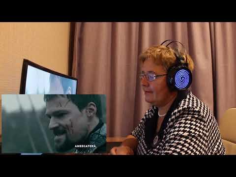 РЕАКЦИЯ МАМЫ НА [Викинги (6 сезон) — Русский трейлер]
