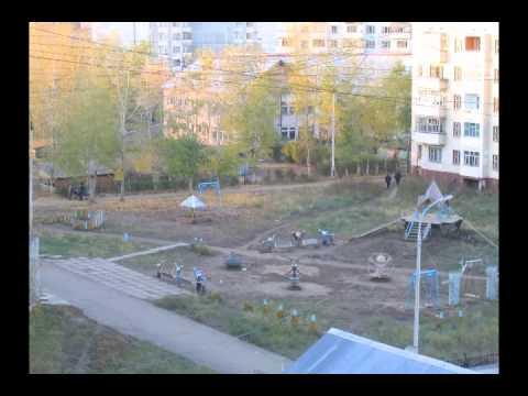 Pokolenie X   Мой город Кодинск
