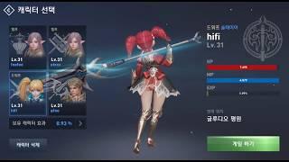 まだ日本では配信されていないLineage2Revolution! 先行してプレイして...