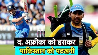India Can Replace Pakistan At The Top Of T20 Rankings | Sports Tak