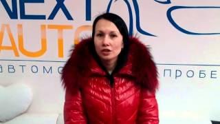 Услуга АВТОКРЕДИТОВАНИЯ в Автосалоне \
