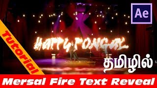 Mersal Fire Text Reveal |After effects Tamil Tutorial