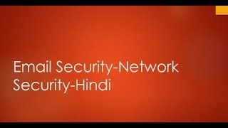 Email Security-Network Security-Hindi