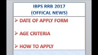 IBPS RRB 2017 OFFICIAL DATE OF APPLY/AGE CRITERIA/HOW TO APPLY. WITH PROOF 2017 Video