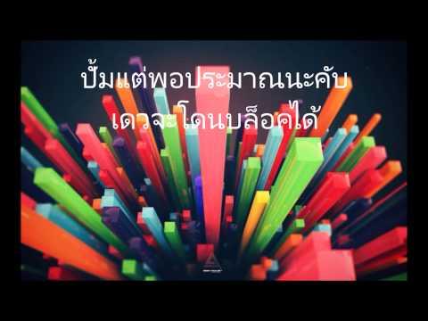 ปั้ม Like รูป Facebook 2014