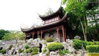 滄海桑田話通識:九龍寨城公園Liberal Studies:Kowloon Walled City Park