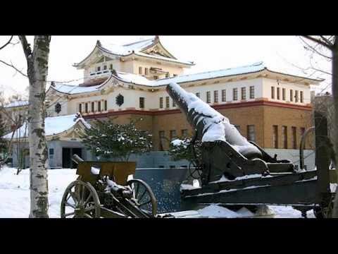 Yuzhno Sakhalinsk ( Южно-Сахалинск )