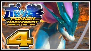 Pokken Tournament Blind Let's Play: #004 - Enter The Green League! [Short Plays]