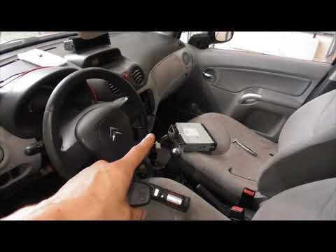 Citroen C3 2003 - Автомобиль не открывается после простоя