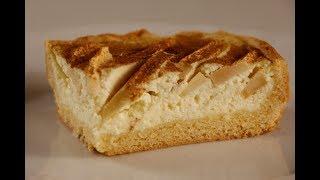 Супер Вкусный и Красивый Песочный Пирог С Яблоками И Творогом! Праздник Вкуса!
