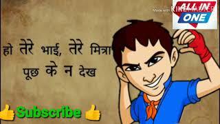 Ulta Dimag l Pardhangi l Mohit l Micky Arora l New Haryanvi whatsapp Status Song
