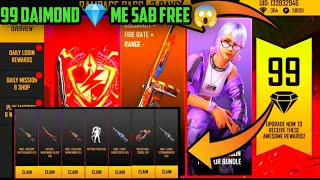 RAMPAGE PASS EVENT FULL DETAILS    FREE FIRE RAMPAGE PASS EVENT    RAMPAGE PASS EVENT FREE FIRE screenshot 3