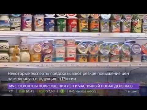 Как жить без молочных продуктов