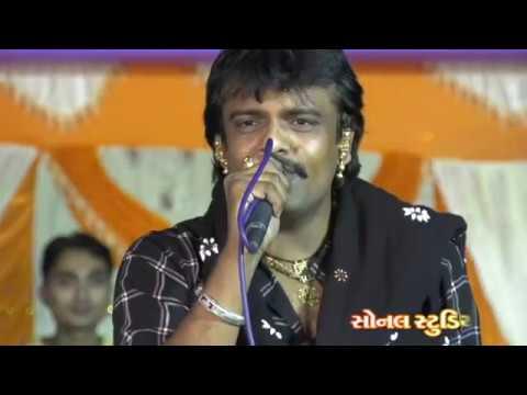 Gogo Rono Aya Re Gujaratma  II Rakesh Barot live pograme Hd 2017  Sonal Studio Chekhala