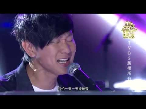 [TVBS Global Chinese Music 20140809] 林俊傑 (JJ Lin) - 她說 (She Says)