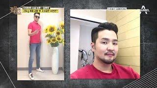 가수 김태우, 요요현상와서 6,500만 원 내야 한다?!  풍문으로 들었쇼 153회 thumbnail