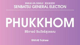 BNK48 Trainee Sirikarn Shinnawatsuwan (Phukkhom)