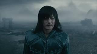 Путь воина - Trailer