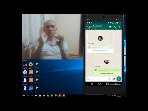 Deaf - Местоположение в WhatsApp