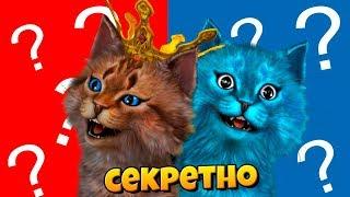 ЧТО ВЫБЕРЕШЬ ТЫ Смешное Видео Два кота в Roblox  Котик Игроман и Котёнок Лайк