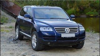 Выбираем б\у авто Volkswagen Touareg (бюджет 650-700тр)