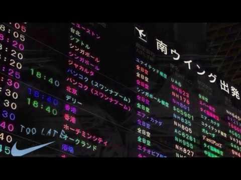 Booty Song (Prod. Kutabare)