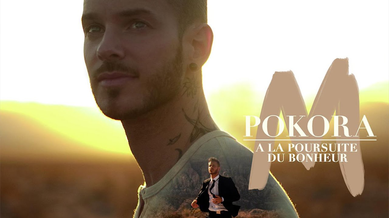 M pokora mon vidence audio officiel youtube - Image de m pokora ...