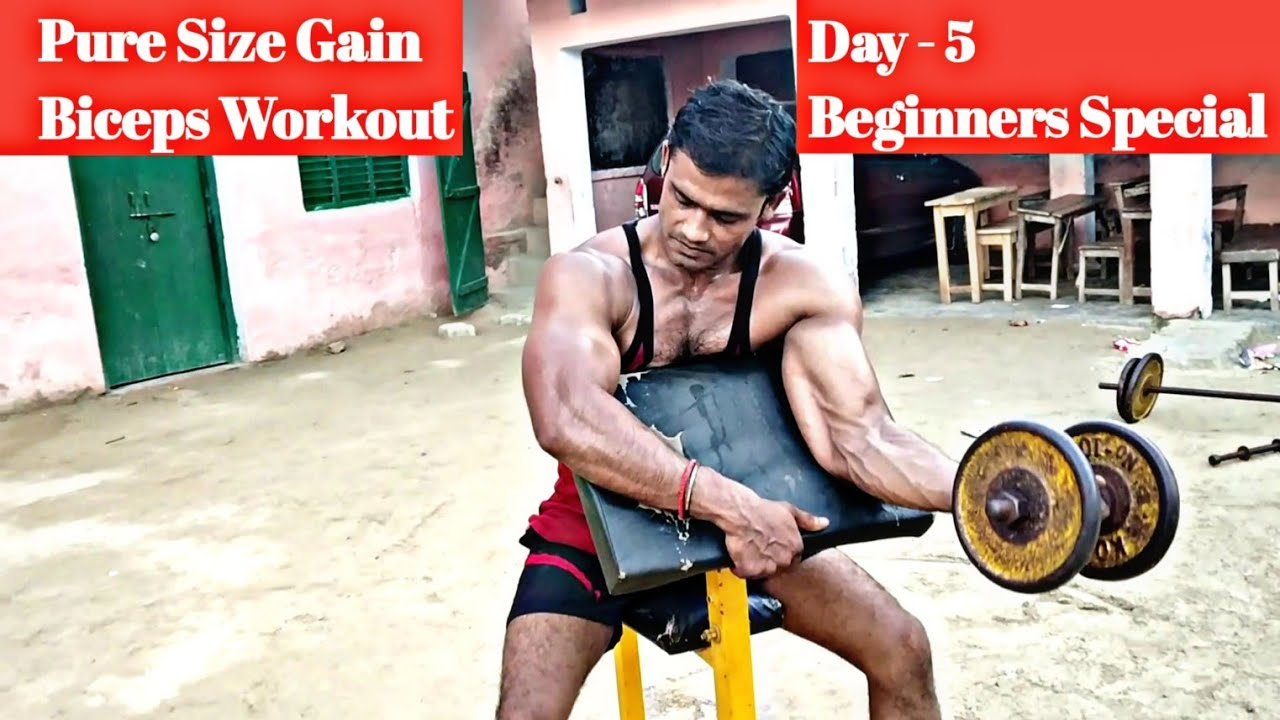 Biceps Workout For Mass. Day 5 Beginners Special