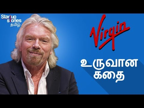Richard Branson Success Story In Tamil | Virgin Group Biography | Virgin Records | Startup Stories