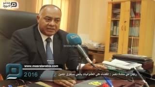 مصر العربية | رئيس حي منشأة ناصر : القضاء على العشوائيات بالحي يستغرق عامين