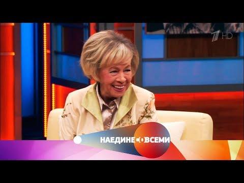 Наедине со всеми - Гость Александра Назарова. Выпуск от06.04.2015