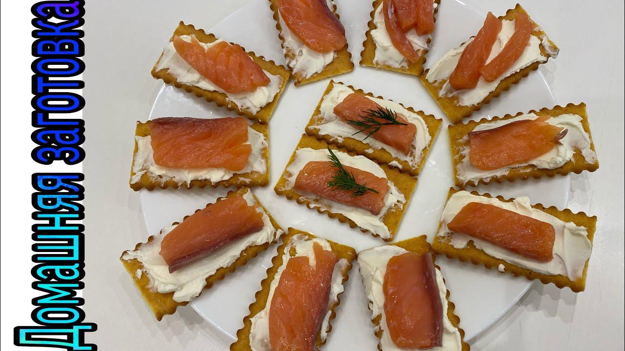 Сырный крекер (простая закуска на праздничный стол)