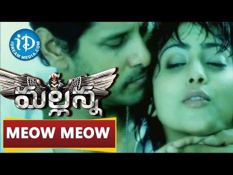Mallanna - Meow Meow video song - Vikram || Shriya || Devi Sri Prasad
