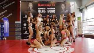 видео Ринг для бокса