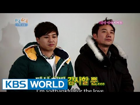 (192)2 Days and 1 Night Season 1 | 1박 2일 시즌 1 – The final race of memories, part 1