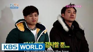 2 Days and 1 Night Season 1 | 1박 2일 시즌 1 ? The final race of memories, part 1