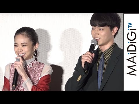 趣里、恋人役の菅田将暉は「とても自然体」 仲里依紗らキャストが集結 映画「生きてるだけで、愛。」完成披露試写会1