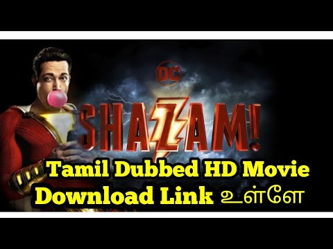shazam-tamil-dubbed-hd-movie-download-link