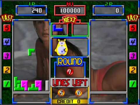 Mame game : nmg5 : Multi 5 / New Multi Game 5 (set 1)