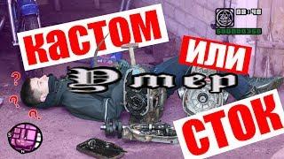 Мотоцикл Урал |  Заклинил двигатель!!! Кастом , или сток?