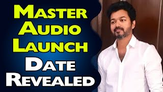 Exculsive : Master Audio Launch Date Officially Announced | Vijay |