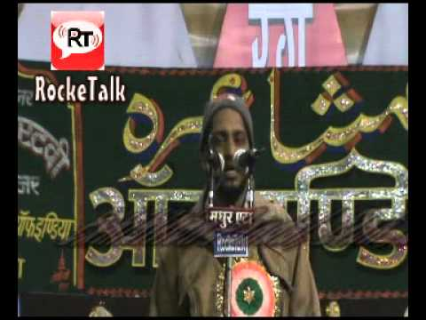 Allah ho Baqi min kulle Fani Poetry by Wahid Ansari MUmbai  Etah Mushaira 2013