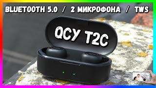 ✅ QCY T2C (QS2) TOP HEADPHONES ALIEXPRESS [REVIEW + TESTS]